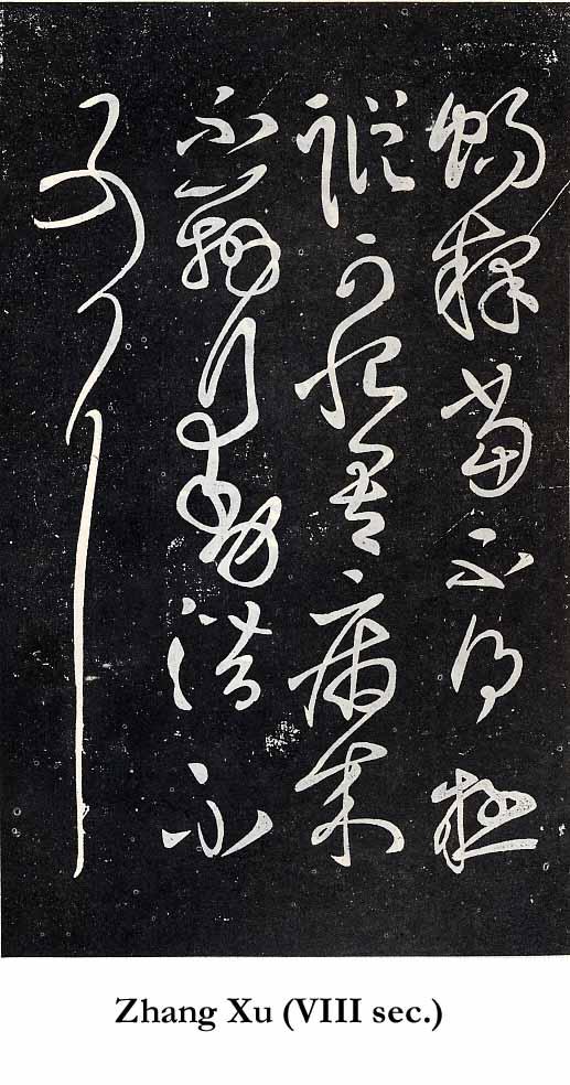 Zhang Xu, VIII secolo, esempio di Kuang Cao, o corsivo selvaggio